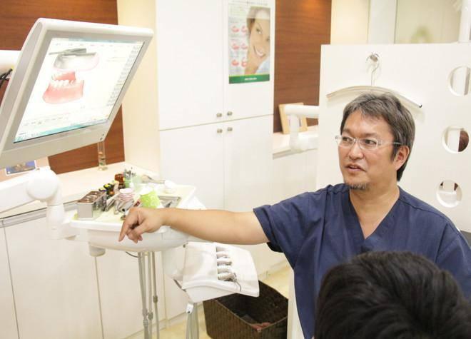 やまざき歯科クリニック_治療説明