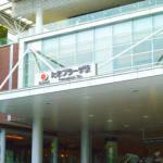 たまプラーザ駅日曜日