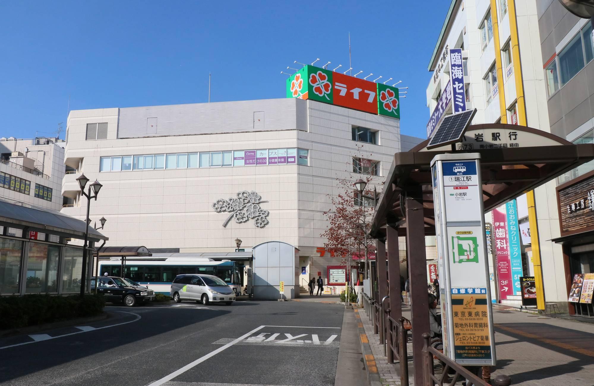 【北口】瑞江駅の歯医者3院!おすすめポイント掲載