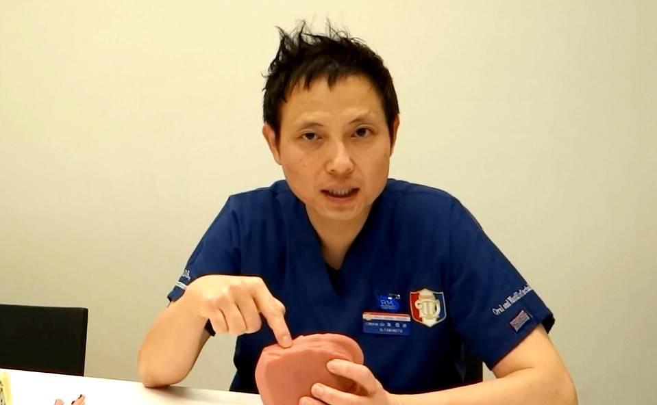 歯科口腔外科ってどういう診療!?口内炎と口腔がんの見分け方も解説