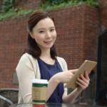 飯田橋駅夕方診療
